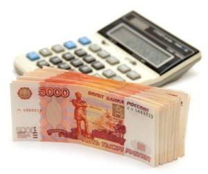 займ до 50000 рублей срочно наличными
