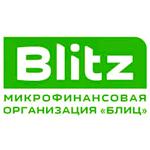 МФО «Blitz-zaim»