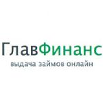 МФО «Главфинанс»