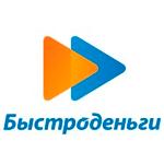 МФО «Быстроденьги»