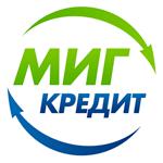 МФО «Миг Кредит»