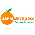 МФО «Займ экспресс»