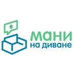 МФО «Мани на диване»