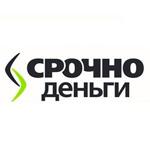 МФО «Срочноденьги»