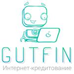 Кредитный сервис Gutfin